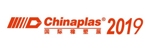 logo-chinaplas.jpg?nc=1553858817